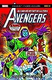 La madonna celestiale. Gli eroi più potenti della terra. Avengers