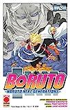 Boruto. Naruto next generations: 2