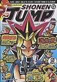 SHONEN JUMP PACK 2014 #3