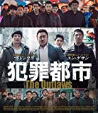 Ma Dong Seok - The Outlaws [Edizione: Giappone]