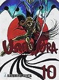Ushio e Tora. Perfect edition: 10