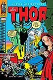 Marvel Masterworks. Il mitico Thor: 8