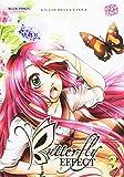 Butterfly effect: 3