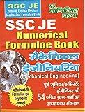 RRB Arithmetic online