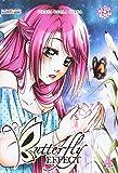 Butterfly effect: 4