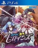 SNK Heroines Tag Team Frenzy SONY PS4 PLAYSTATION 4 JAPANESE VERSION