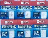 BZS 60 Coarse Barbless Hooks to Nylon 6 sizes carp/coarse fishing ...