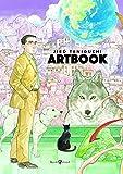 Artbook. Ediz. a colori
