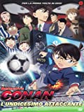 Detective Conan - L'Undicesimo Attacante