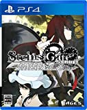 5pb Games Steins ; Gate Elite SONY PS4 PLAYSTATION 4 JAPANESE VERSION
