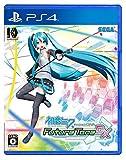 Hatsune Miku Project DIVA Future Tone DX SONY PS4 PLAYSTATION 4 JAPANESE Version