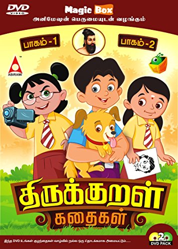 Thirukkural Kadaigal Pack