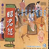 Dunhuang Melodies