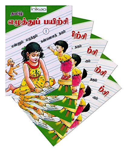 Writing Practice Books Set of 5 (Tamil) 1  Writing Practice Books Set of 5 (Tamil) 61hkyLhzYYL