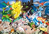 500-piece jigsaw puzzle Pokemon XY & Z violently burning Pokemon Battle! Large piece (51x73.5cm)