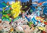 500-piece jigsaw puzzle Pokemon XY & Z violently burning Pokemon Battle! Large piece (51x73.5cm)