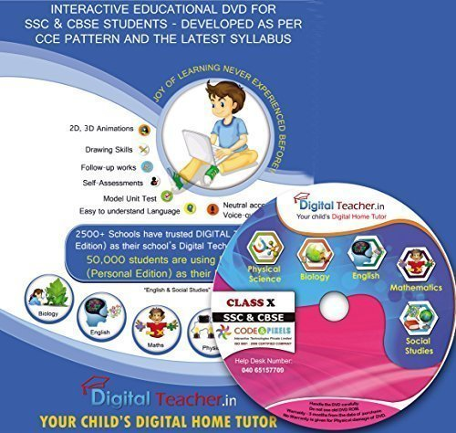 Digital Teacher - Class X [for SSC (Telugu States) & CBSE Students] CCE pattern - Animated Lessons - 100% Syllabus mapping
