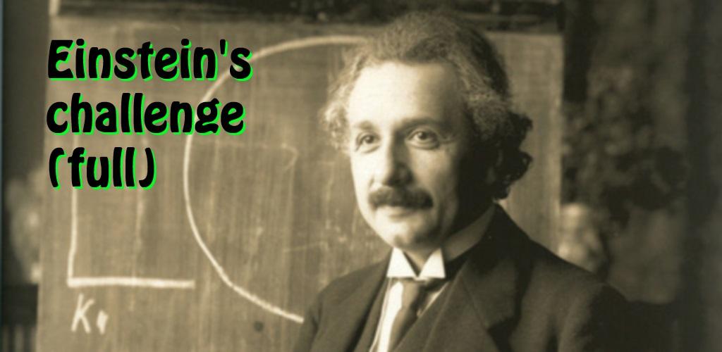 Einstein Herausforderung Voll Screenshot