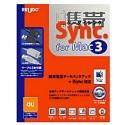 携帯シンク for Mac 3 au充電/auWIN専用 Wケーブルセット