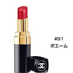 シャネルのコスメは20代女性の憧れでもらって嬉しい化粧品