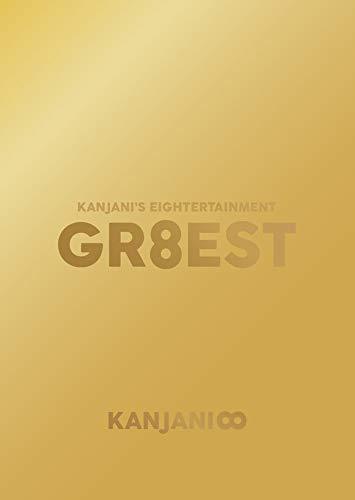関ジャニ'sエイターテインメント GR8EST (DVD通常盤) (特典なし)