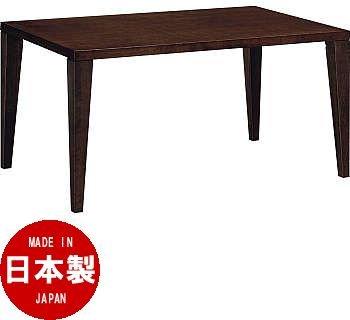 カリモク家具 ダイニング 食堂テーブル 幅1350mm DT4900