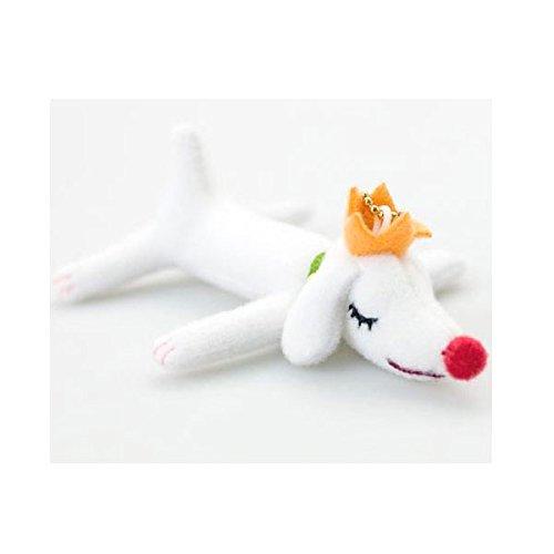 奈良美智 ぬいぐるみ Pup King パップキング 携帯 ストラップ キーホルダー ラムフロム リアルショップ マスコット