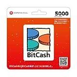 BITCASH(ビットキャッシュ) 5000円分 カードタイプ
