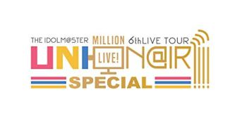 【Amazon.co.jp限定】THE IDOLM@STER MILLION LIVE! 6thLIVE TOUR UNI-ON@IR!! LIVE Blu-ray SPECIAL COMPLETE THE@TER (特典未定)