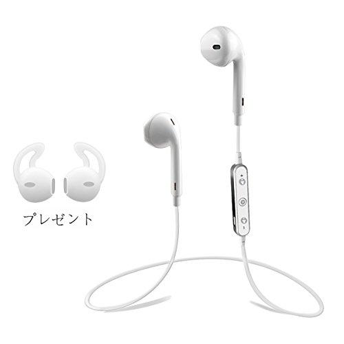 PLAY X STORE - ワイヤレス イヤホン Bluetooth ヘッドセット 高音質 防水防滴 カナル型 外れにくい ハンズフリー通話 マイク内蔵 ノイズキャンセリング搭載 ホワイト