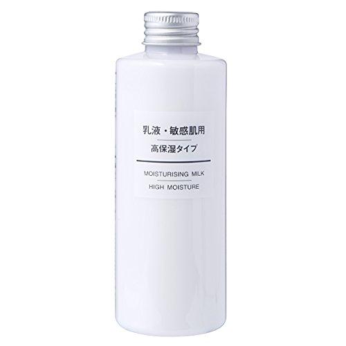 無印良品 乳液 敏感肌用 高保湿タイプ 200ml