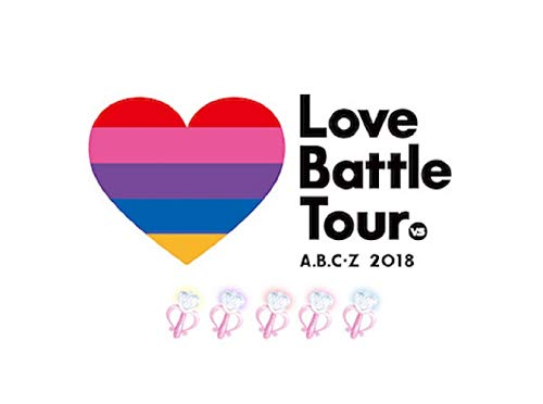 A.B.C-Z 2018 Love Battle Tour(DVD初回限定盤)(特典なし)