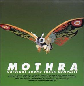「モスラ」オリジナルサウンドトラック完全盤