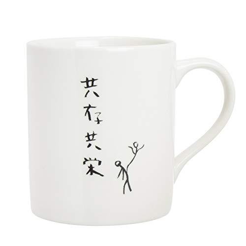 サンアート おもしろ食器 「 自由人の 4文字ポリシー 」 共存共栄 マグカップ 200cc 白 SAN1858