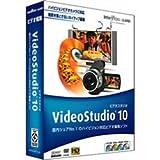 VideoStudio10 乗り換え版