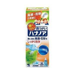 (小林製薬)ハナノア 鼻洗浄 鼻うがい 洗浄器具+洗浄液 300ml/花粉症/