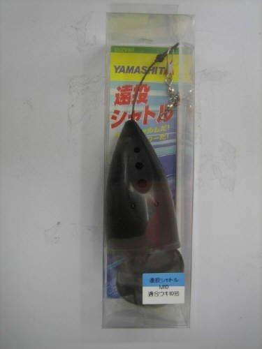ヤマシタ(YAMASHITA) 遠投シャトル M 10