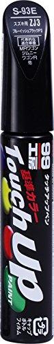 SOFT99 ( ソフト99 ) ペイント タッチアップペン トヨタ 202 17013 [HTRC3]