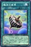 遊戯王 LODT-JP049-N 《魔法の歯車》 Normal