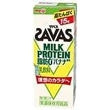 明治 (ザバス)ミルクプロテイン 脂肪ゼロ バナナ風味 200ml紙パック×24本入×(2ケース)