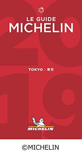 ミシュランガイド東京2019