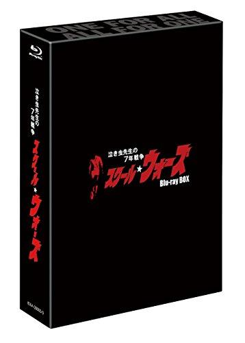 泣き虫先生の7年戦争 スクール☆ウォーズ Blu-ray BOX 通常版(Amazonロゴ柄ペーパーケース付)