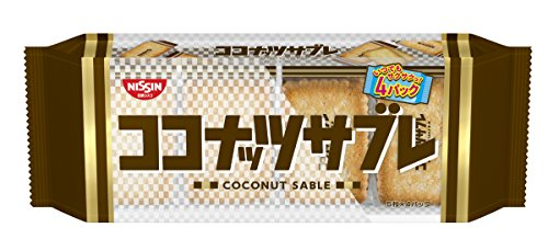 日清シスコ ココナッツサブレ 20枚×12袋