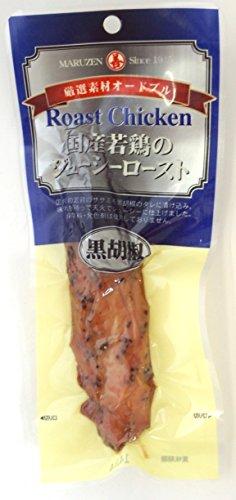 丸善 国産若鶏のジューシーロースト 黒胡椒 1本入り×10袋