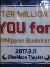 THE IDOLM@STER MILLION LIVE! 4thLIVE TH@NK YOU for SMILE!! 公式タオル 単品 アイドルマスター ミリオンライブ 4th アイマス 武道館