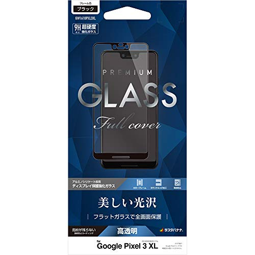 ラスタバナナ Google Pixel 3 XL フィルム 全面保護 強化ガラス 0.33mm 高光沢 ブラック グーグル ピクセル...