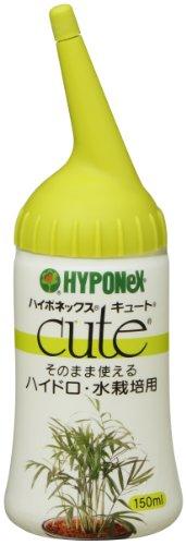 ハイポネックス キュート ハイドロ・水栽培用 150ml
