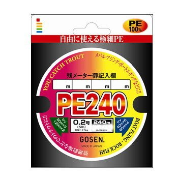 ゴーセン PE240 クリスタルイエロー GL92402 240m 0.2号