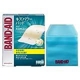 BAND-AID(バンドエイド) キズパワーパッド ジャンボサイズ 3枚+ケース付き 絆創膏