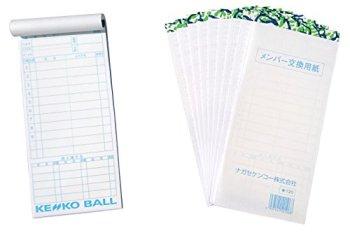 ナガセケンコー メンバー交換用紙 野球 ソフトボール兼用 10冊入 MB